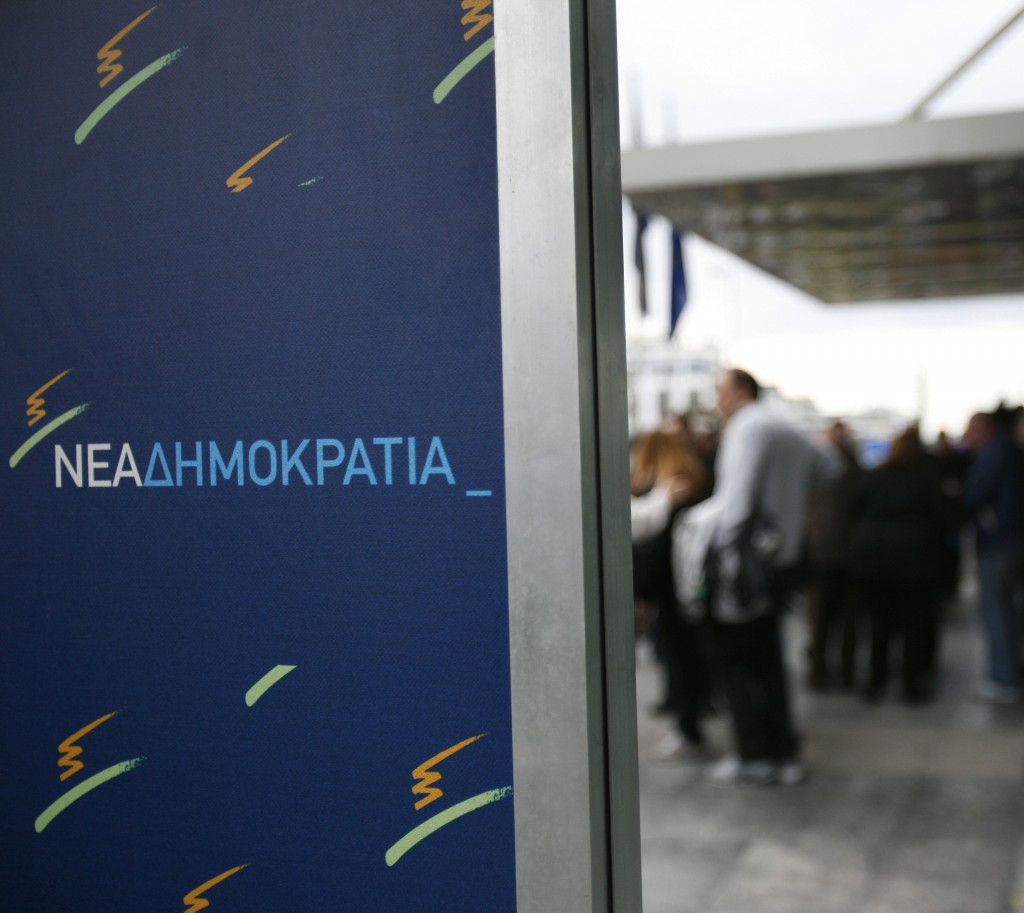 www.fosphotos.com/Alexandros Katsis