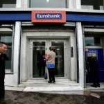 Eurobank: Κατέθεσε προσφορά για την εξαγορά της Proton Bank