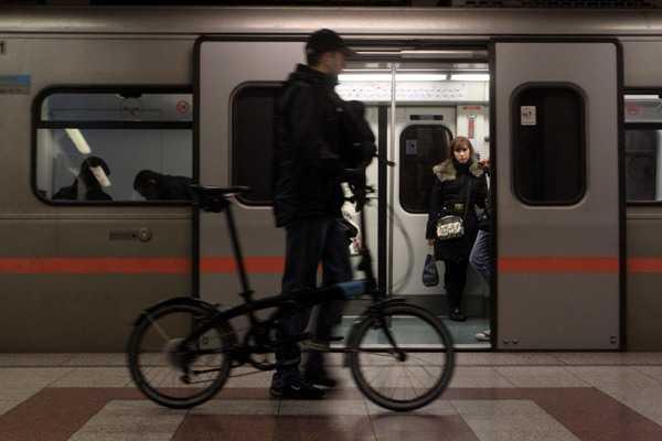 metro apergia sugkoinonia mesa metaforas