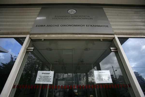 Diotis' Memorandum to the Advocator / Υπόμνημα Διώτη στον Οικονομικό Εισαγγελέα