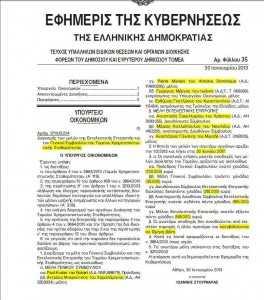 thepaper.gr
