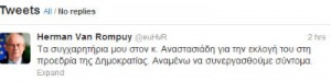 tweetrombayanastasiadis