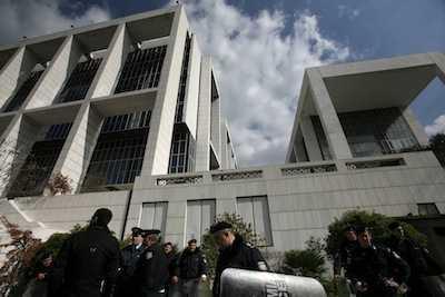 Athens Court of Appeal / Εφετείο Τσοχατζόπουλος – Κασιδιάρης