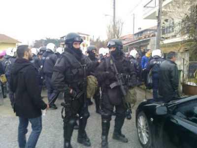 Ierissos police