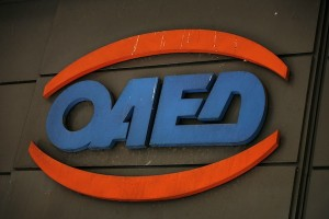 Manpower Employment Organisation of Greece (OAED) / ΟΑΕΔ