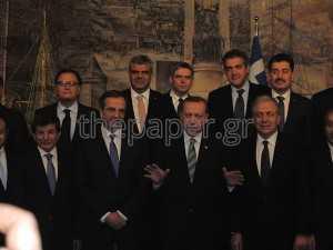 Samaras Erdogan ypourgoi