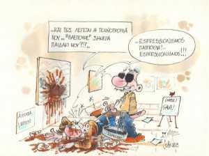 expressionistas_Tolis