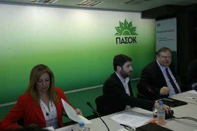 Meeting at PASOK / Συνάντηση του πολιτικού συμβουλίου του ΠΑΣΟΚ