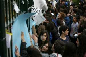 protest Athena