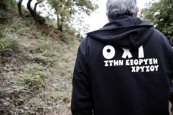 σκουριές μεταλλεία χαλκιδική χρυσός μεγάλη παναγιά παναγία δάσος οικολογική καταστροφή διαμαρτυρία