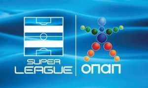 super_league1000