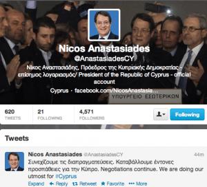 tweet Anastasiades eurogroup