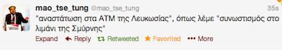 twitter Cuprus