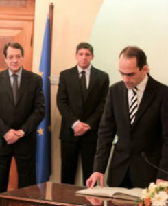 Minister-cyprus