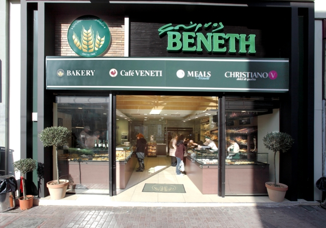 beneths