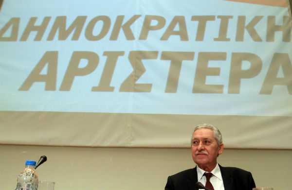 Εκδήλωση της ΔΗΜΑΡ για «άμεση δράση για την κοινωνική προστασία» / Αθήνα, Πέμπτη 18 Απριλίου / fosphotos.com
