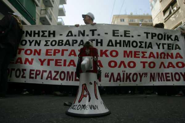 Συγκέντρωση διαμαρτυρίας έξω από το υπουργείο Υγείας πραγματοποίησαν νοσοκομειακοί γιατροί ζητώντας ανατροπή των «μνημονιακών πολιτικών», που οδηγούν σε συγχωνεύσεις – καταργήσεις νοσοκομείων, τμημάτων, μονάδων, διαθεσιμότητα και απολύσεις / Αθήνα, Τετάρτη 17 Απριλίου / fosphotos.com | Angeliki Panagiotou