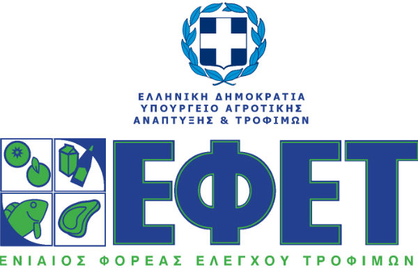 efet-logo