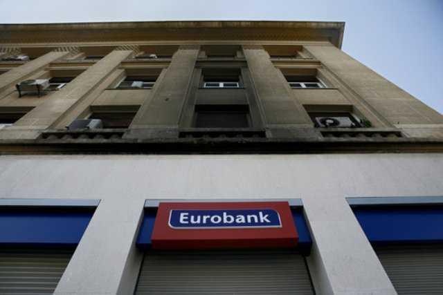 eurobank11