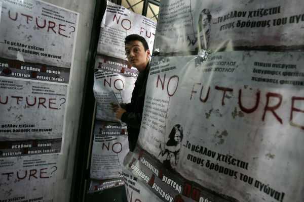 Μήνυμα σε πολλούς αποδέκτες έστειλαν οι φοιτητικές εκλογές με νικήτρια την αποχή / Τετάρτη, 17 Απριλίου / fosphotos.com | Alexandros Katsis