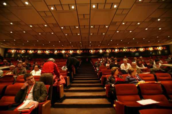 Το 19ο συνέδριο του ΚΚΕ, Αθήνα, 11 Απριλίου / fosphotos.com | Alexandros Katsis