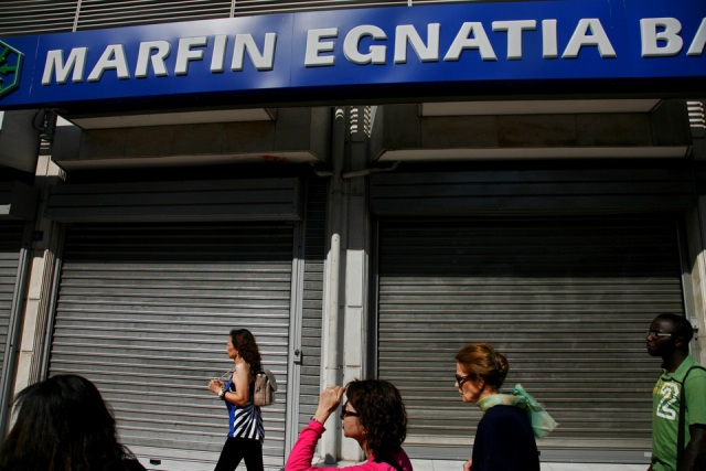 People walk front of Marfin Bank in the centre of Athens / ???????? ????????? ??????? ??? ??? ??????? Marfin ??? ?????? ??? ??????