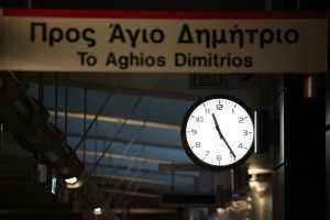 fosphotos.com   Menelaos Myrillas