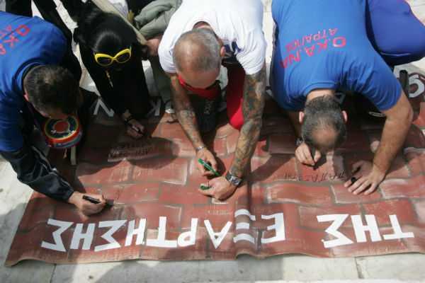 Πορεία των εργαζομένων και των ασθενών στον ΟΚΑΝΑ για την «απαξίωση του οργανισμού λόγω της υποχρηματοδότησης» και την «εργασιακή τους υποβάθμιση», Αθήνα, 12 Απριλίου / fosphotos.com | Angeliki Panagiotou