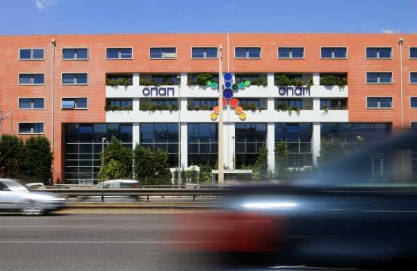 'Εληξε η προθεσμία για την υποβολή των δεσμευτικών προσφορών για την «μητέρα των μαχών» μεταξύ εγχώριων (κατά κύριο λόγο) και ξένων επενδυτικών σχημάτων, για την απόκτηση του 33% του ΟΠΑΠ / Αθήνα, Τετάρτη 17 Απριλίου / fosphotos.com   Panayiotis Tzamaros