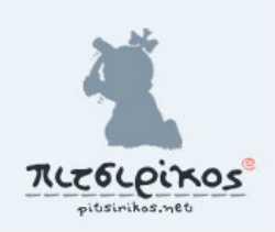 pitsirikos-logo