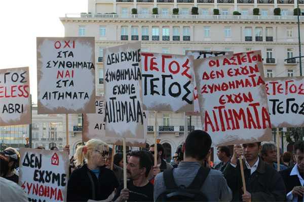 Πορεία των αστέγων στη Βουλή για το δικαίωμα στη στέγη και την αξιοπρεπή διαβίωση στο πλαίσιο του Sleep Out που διοργανώνεται από την ΚΛΙΜΑΚΑ, Αθήνα, 12 Απριλίου / Copyright: DoG