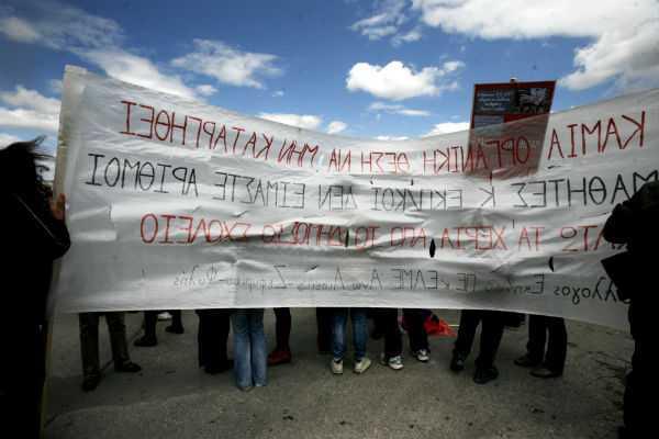 Συγκέντρωση διαμαρτυρίας εκπαιδευτικών για την κατάργηση οργανικών θέσεων, τις μεταθέσεις, τις συγχωνεύσεις - καταργήσεις τμημάτων και σχολείων, την αύξηση του ωραρίου / Αθήνα, Τρίτη 16 Απριλίου / fosphotos.com | Alexandros Katsis