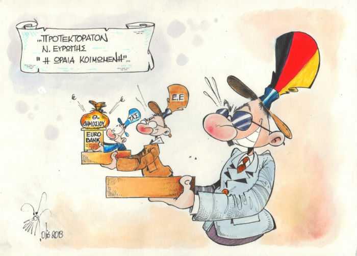 stin agkalia tou txs i eurobank!