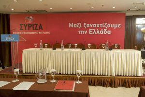 syriza10