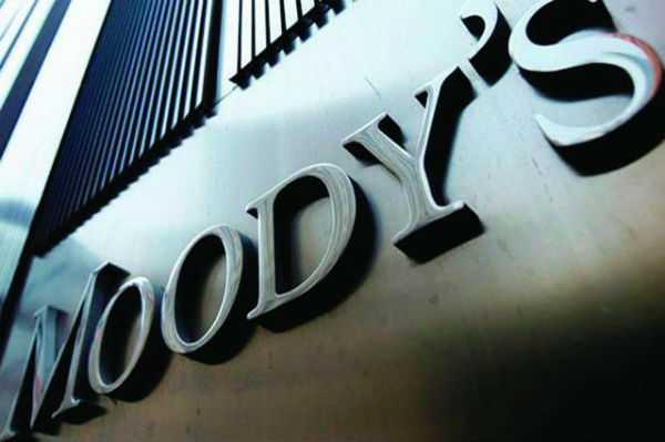 Moodys Building