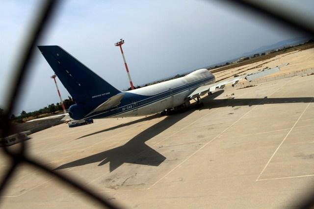Aerodromio