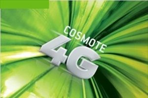 cosmote_2