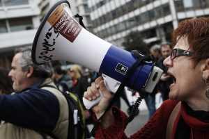 Pan-Educational rally / Πανεκπαιδευτικό συλλαλητήριο