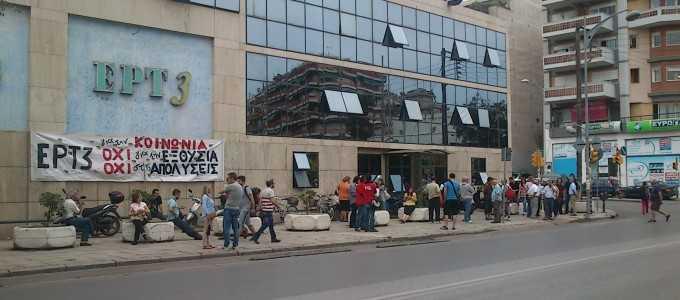 Αποτέλεσμα εικόνας για Συγκέντρωση διαμαρτυρίας έξω από το Εργατικό Κέντρο Θεσσαλονίκης