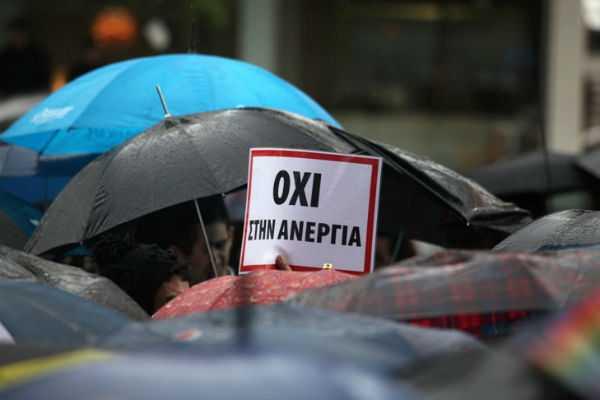 anergia