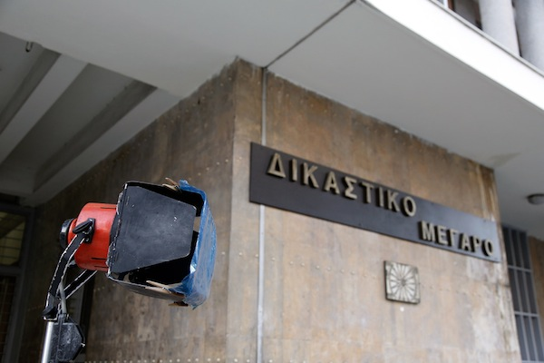 Trial for embezzlement in the Municipality of Thessaloniki/Δίκη για την υπεξέρεση στον Δήμο Θεσσαλονίκης.