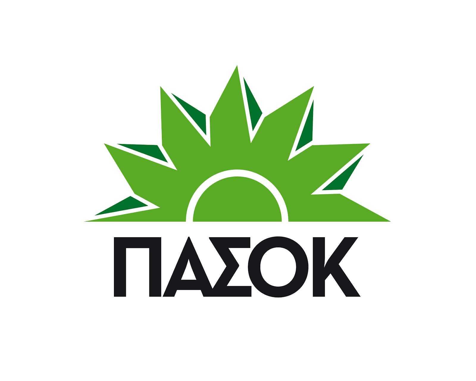 pasok9