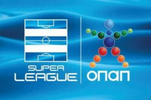 greek_super_league_opap_logo