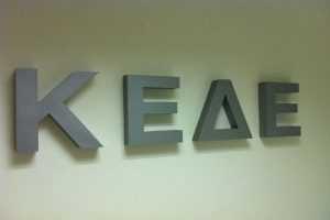 kedeA