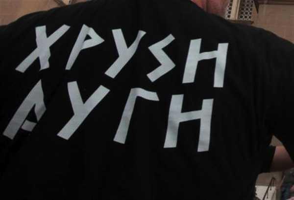 XRYSH-AVGI