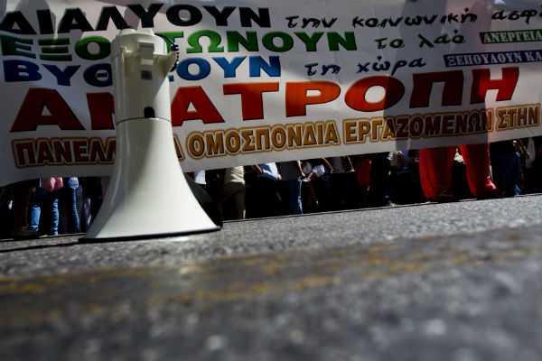 fosphotos.com, Philippos Messinis