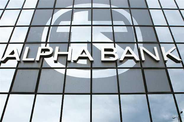alpha bank800