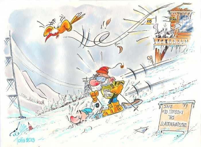 allo ski....ki allo piroski!!!