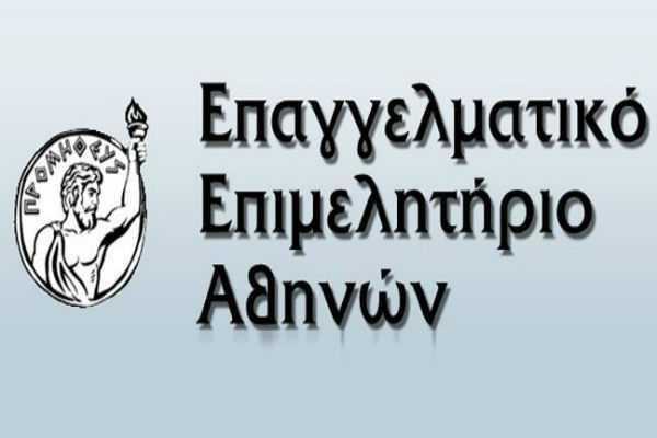 epimelitirioA