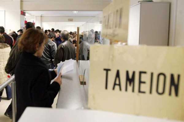 tameio661_440
